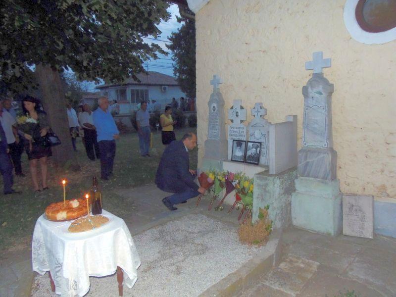 Честване на 131-та годишнина от Съединението на Източна Румелия с Княжество България в град Съединение