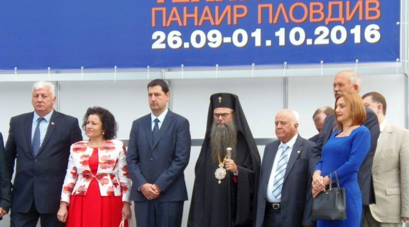 Областният управител Здравко Димитров бе сред официалните гости на 72-я Международен технически панаир