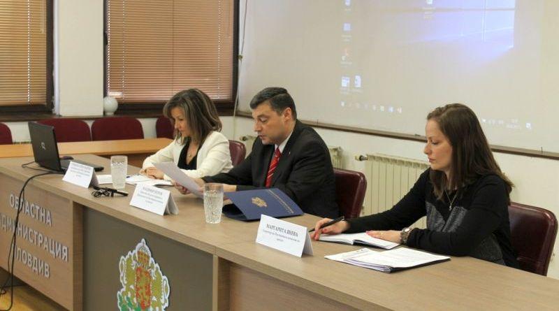 Приеха Регионална програма за заетост и обучение на област Пловдив – 2017 г.