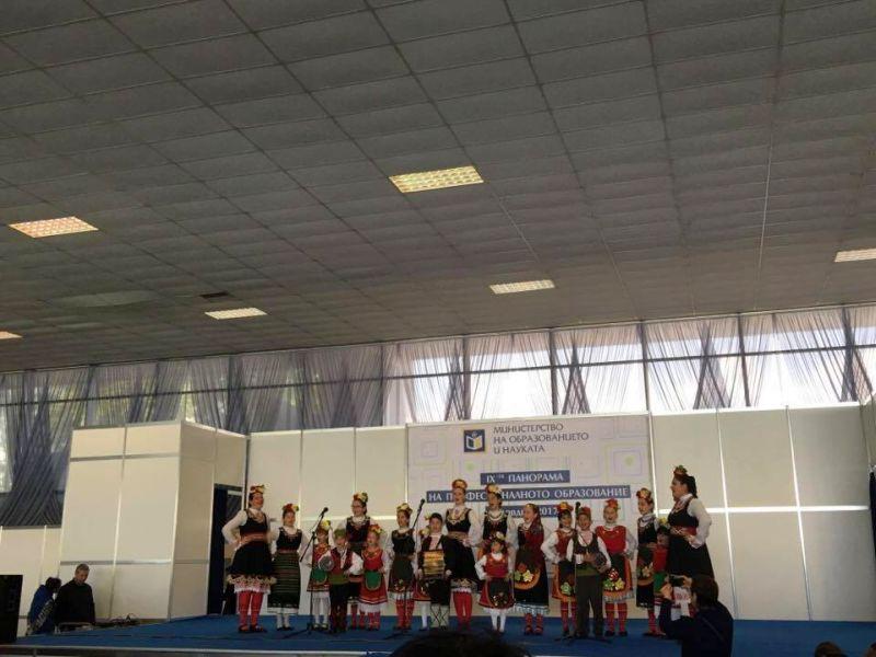 Заместник-министър Мария Гайдарова откри Деветата Панорама на професионалното образование в България