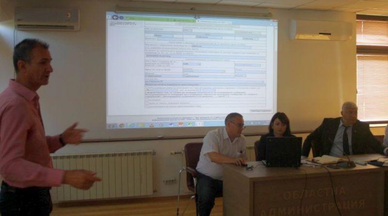 НАП запозна администрациите с начините за получаване на удостоверения по електронен път