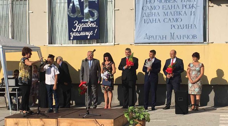 Трима зам.-областни управители поздравиха учениците от у-ще Драган Манчов за първия учебен ден