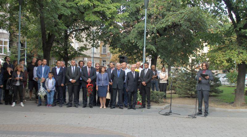 Пловдив отбеляза 109 години Независима България
