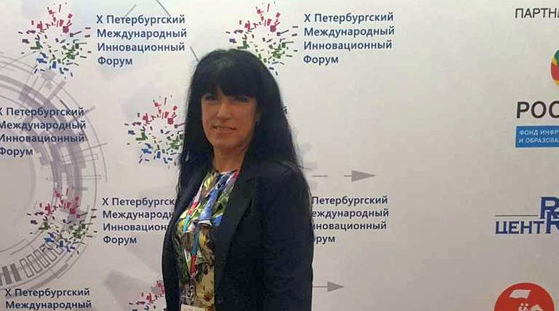Зам.-областният управител Евелина Апостолова беше специален гост на Х Петербургски международен иновационен форум