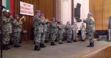 110-ти Логистичен полк отбеляза 17-тата си годишнина