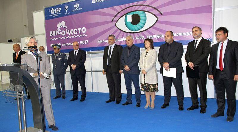 """В Международен панаир Пловдив, беше открито поредното изложение """"Булколекто 2017"""""""
