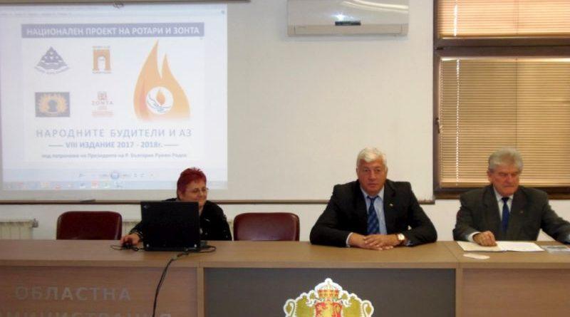 Президентът Румен Радев става патрон на проекта Народните будители и аз
