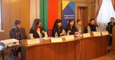 Третата среща, свързана с Българското европредседателство, Европейската година на културното наследство и Пловдив 2019, се проведе в гр. Стамболийски