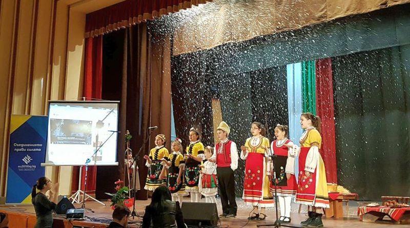 НЧ Св. Св. Кирил и Методий - гр. Раковски-1908 с празничен концерт по повод българското председателство на съвета на ЕС