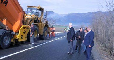 Инспекция на пътищата Асеновград - Пловдив и Карлово - Баня