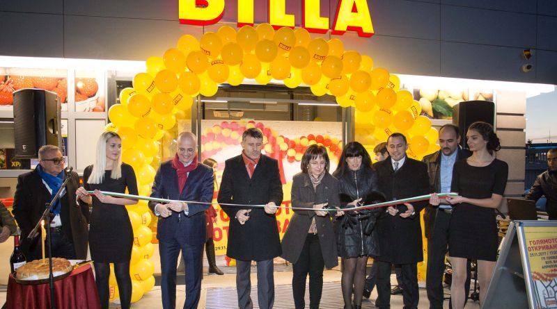 БИЛЛА отвори шести магазин в Пловдив