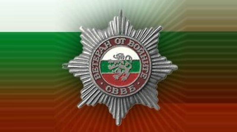 Главният секретар Борислав Димов поздрави от името на областния управител ветераните от войните на България