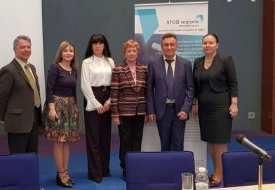 Regional Administration – Plovdiv took part in the activities of an international project for transferring of businesses