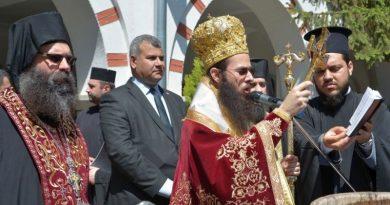 Хиляди поклонници честваха Преполовение в Асеновград