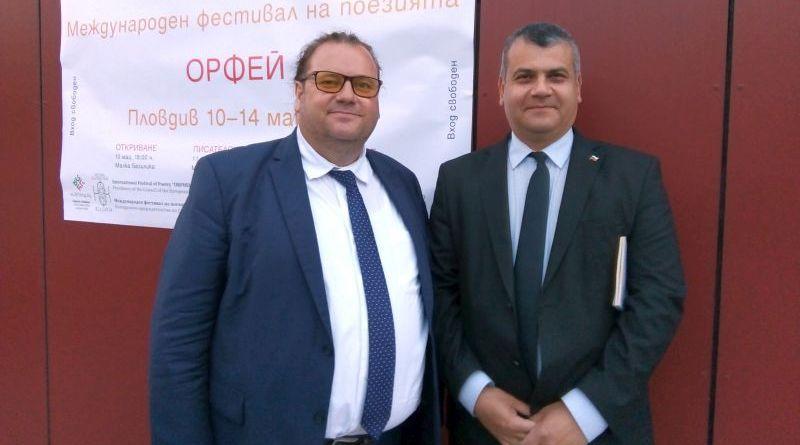 """Зам. областният управител инж. Димитър Керин беше гост на Първия Международен фестивал на поезията """"Орфей"""""""