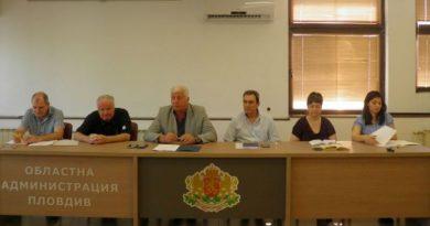 Заседание на Експертен съвет по проекта Въча
