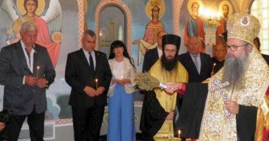 Областният управител присъства на освещаването на православния параклис на летище Пловдив