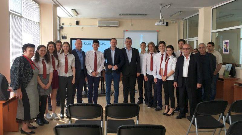 Ученици от Математическата гимназия искат да възродят забравен символ на Пловдив
