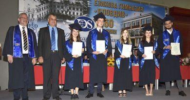 Зам. областният управител инж. Димитър Керин и районният прокурор Гергана Мутафова връчиха дипломите на най-изявените ученици от Езикова гимназия Пловдив