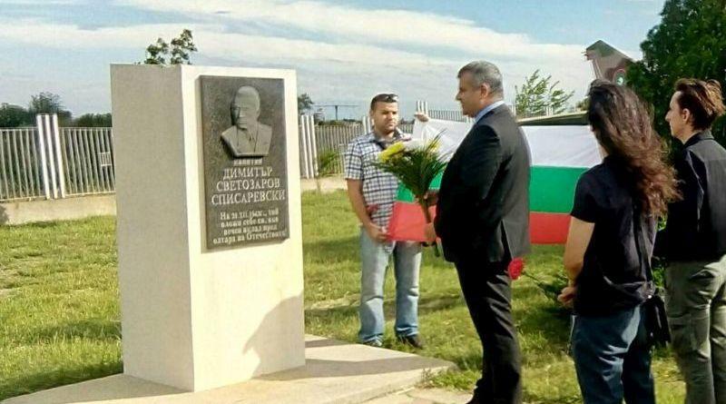 Заместник областният управител положи цветя пред паметната плоча на летеца-изтребител Димитър Списаревски