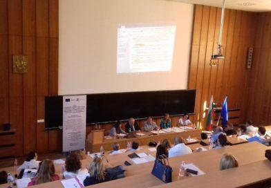 В Пловдив учредиха Организация за управление на Тракийски туристически район /ОУТРТР/