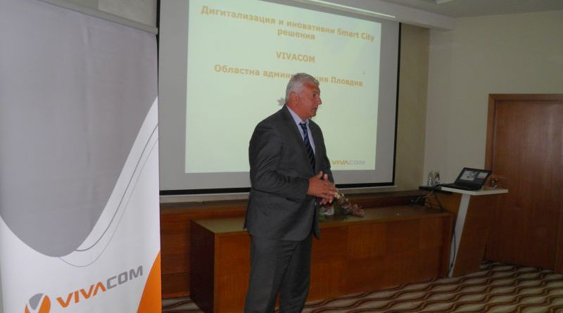 Областния управител Здравко Димитров взе участие в конференция