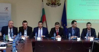 Зам. областният управител Петър Петров взе участие в Регионалния съвет за развитие на Южен централен район /ЮЦР/