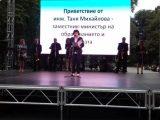 Заместник-министърът на образованието и науката Таня Михайлова откри Националните дни за учене през целия живот- Пловдив 2018