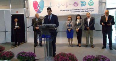 Заместник областният управител Евелина Апостолова присъства на откриването на Медикус, Денто, Галения 2018