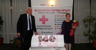 Областният управител беше патрон на благотворителния бал, с който БЧК отбеляза своята 140 годишнина