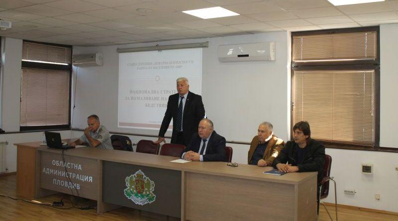 Областният управител откри работната среща на тема Намаляване на риска от бедствия