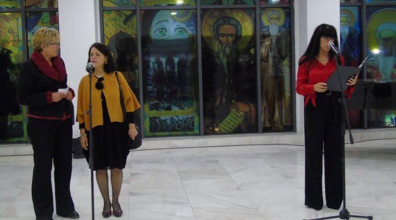 Откриване на изложба Идентичност между символика и цветове