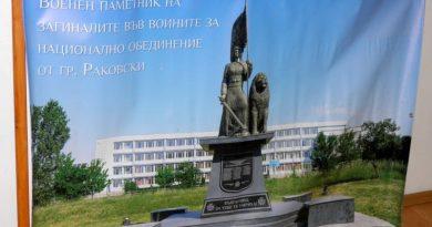 Областният управител подкрепи проекта за изграждане на Мемориален комплекс на загиналите във войните за национално освобождение в гр. Раковски