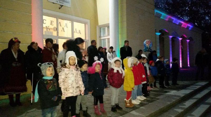 Народно читалище Св. Св. Кирил и Методий представи европейското културно многообразие в навечерието на Коледа