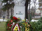 Пловдив чества 171 години от рождението на Христо Ботев