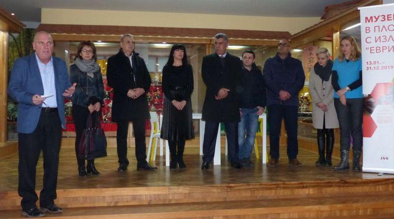 Заместник областния управител Евелина Апостолова присъства на официалното откриване на изложбата Еврика