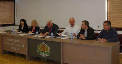 Редовно заседание на общото събрание на Асоциация по ВиК - Пловдив