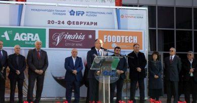 Областният управител и министърът на земеделието, храните и горите прерязаха лентата за старт на изложенията Агра, Винария и Фудтех