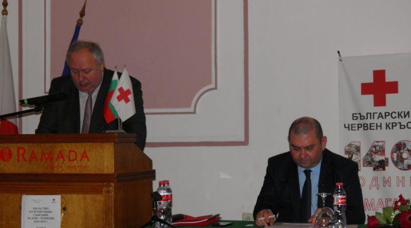 Заместник областният управител Петър Петров присъства на отчетното събрание но Областния съвет на БЧК