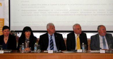 Областния управител председателства Регионален съвет за развитие на Южен централен район