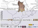 Областният управител подкрепя второто издание на международната изложба мозайки Балкански мостове