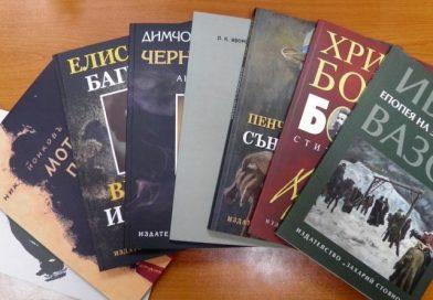 Областният управител дарява книги на пловдивски гимназии