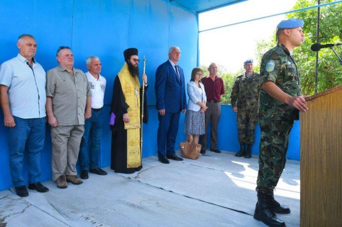 Областният управител Здравко Димитров присъства на церемония по изпращане на Контингент зад граница