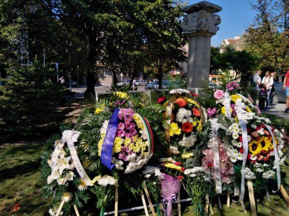 Пловдив отбеляза 111-та годишнина от провъзгласяването на Независимостта на България