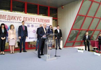 """Заместник областният управител Евелина Апостолова присъства на откриването на изложението """"Медикус, денто, галения"""""""