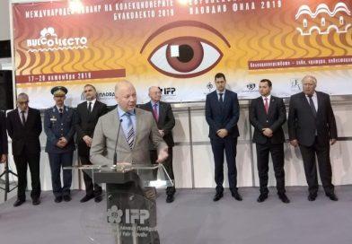 """Заместник областният управител Петър Петров присъства на изложението """"Булколекто 2019"""""""
