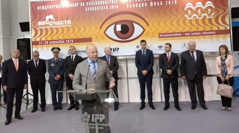 Заместник областният управител Петър Петров присъства на изложението Булколекто 2019
