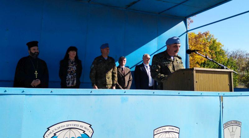 Заместник областният управител Евелина Апостолова присъства на тържествената клетва на нови военослужещи