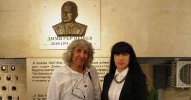 Откриха барелеф на големия българин, юристът станал известен по цял свят като спасител на българските евреи – Димитър Пешев