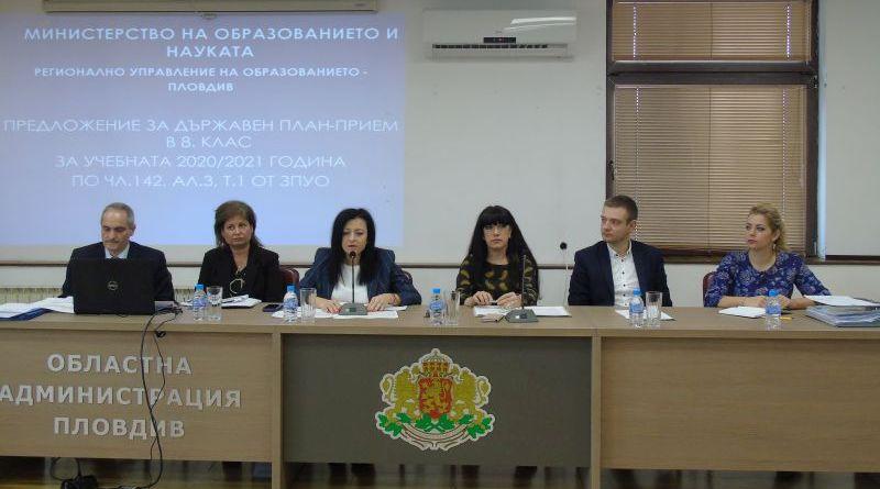 Приеха план-приема за учебната 2020-2021 година